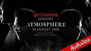 ร่วมสนุกชิงบัตรคอนเสิร์ต Getsunova Concert Atmosphere
