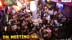 Dragon Nest 3 BeaRs Party รวมพลนักรบมังกรเผยอัพเดท Oracle Elder!