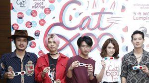 วันชาติของเด็กแมวกลับมาแล้ว! CAT EXPO 3D เตรียมจัด 5-6 พ.ย.นี้
