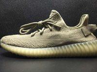 """ภาพหลุด adidas YEEZY BOOST 350 V2 """"Dark Green"""" เตรียมวางจำหน่ายในเดือนมิถุนายน"""
