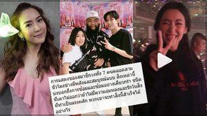 'ศิลปินในดวงใจศิลปิน!'… คนดังทั่วไทย ไม่ยอมพลาดคอนเสิร์ต GOT7
