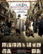 Bodyguard and Assassins : 5 พยัคฆ์พิทักษ์ซุนยัดเซ็น