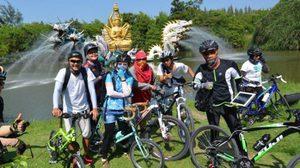 เรื่องประทับใจ! จากชุมชนออนไลน์ สู่กลุ่มเพื่อนท่องเที่ยวและปั่นจักรยาน