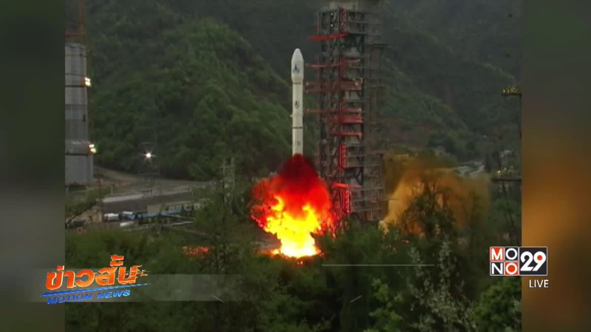 """จีนปล่อยดาวเทียม """"สือเจียน 13"""" สำเร็จ"""