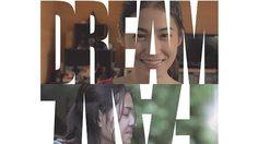 ประกาศผล : ดูหนังใหม่ รอบพิเศษ Fail Stage เพราะฝัน…มันใหญ่มาก