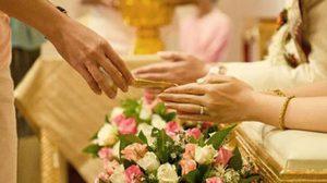 พิธีแต่งงานแบบไทย ที่หลายคนไม่รู้