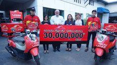 พิซซ่า ฮัท ประเทศไทย ฉลองออร์เดอร์ที่ 30,000,000