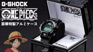 นาฬิการุ่นพิเศษ One piece Z G-Shock ลิมิเตดผลิตเพียง 3,000 เรือน