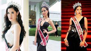 เปิดโผ 10 สาวงาม มิสซูปร้าฯไทยแลนด์ 2017 เสน่ห์จัดเต็ม!!