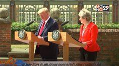ผู้นำสหรัฐฯ ยืนยันข้อตกลงการค้ากับอังกฤษเกิดขึ้นได้