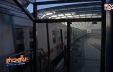 จีนทดสอบเดินรถไฟฟ้าใต้ดินอัตโนมัติแล้ว
