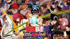 Yu Yu Hakusho คนเก่งทะลุโลกเตรียมปล่อยอนิเมะตอนพิเศษปีนี้!!
