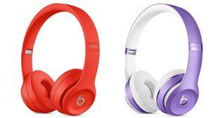 Apple เปิดตัว Beats Solo3 หูฟังไร้สายและลำโพง Beats Pill+ จับคู่สีแดงพร้อมแนะนำสีใหม่ Ultra Violet