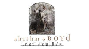 """ประกาศผลผู้ได้รับบัตรคอนเสิร์ต """"BOYdKO50th #1 RHYTHM & BOYd CONCERT"""""""