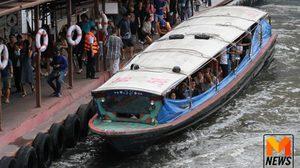 ประกาศ! ปรับลดอัตราค่าโดยสาร เรือคลองแสนแสบลง 1 บาท