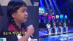 สุดยอดเด็กไทย! เข้ารอบ 1 ใน 4 แข่งขันตอบคำถามในรายการ KBS Quiz on Korea