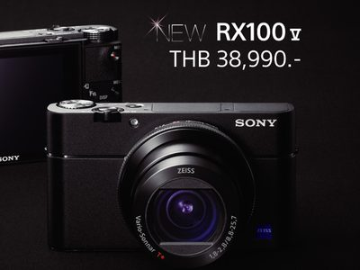 Sony เปิดรับจองกล้องไซเบอร์ช็อตรุ่น RX100 V กล้องคอมแพ็คท์สุดพรีเมี่ยมในตระกูล RX Series