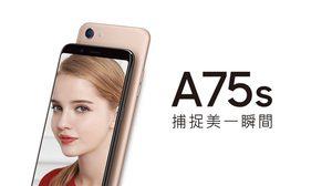 Oppo เปิดตัว Oppo A75 และ A75s มาพร้อมจอ 6 นิ้วและกล้องหน้า 20 ล้านพิกเซล