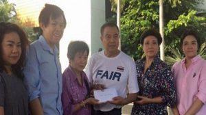 'สมยศ' มอบเงินแสนช่วย 'ภูชนก' นักข่าว TNN 24 รักษามะเร็งตับ