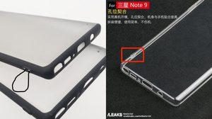 พลิกไปอีก Galaxy Note 9 อาจจะไม่มีปุ่มลับ แต่เป็นเพียงจุดแขวนที่ห้อยมือถือ