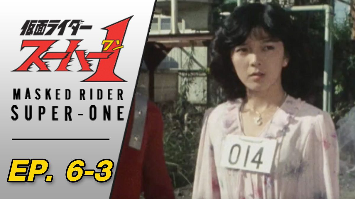 Masked Rider Super One ตอนที่ 6-3