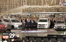 มิตซูบิชิ มอเตอร์ ประเทศไทย จัดงานฉลองความสำเร็จ ผลิตรถยนตร์ครบ 5 ล้านคัน