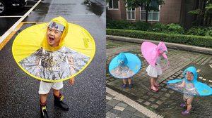 น่ารักตะมุตะมิ เสื้อกันฝนยูเอฟโอ จากเกาหลี แค่สวมไม่ต้องถือให้เมื่อย!