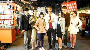 อ.ฟูจิซาว่า ได้จัดทำมินิซีรี่ย์ภาคคนแสดงกับภาค GTO Taiwan