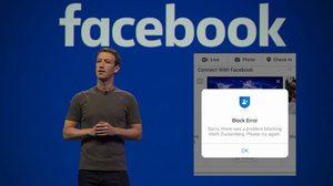 Facebook เร่งแก้ระบบให้ผู้ใช้ บล็อค มาร์ก ซักเคอร์เบิร์ก ได้ไม่มีข้อยกเว้นให้ใคร