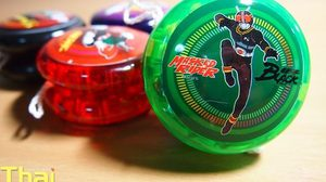 Mask  Rider แฟลชชิ่ง โยโย่ 5 สี 5 แบบ จาก Big One intetrade