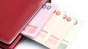 ดวงการเงิน 12 ราศี ประจำเดือนพฤศจิกายน 2559 โดย อ.คฑา ชินบัญชร