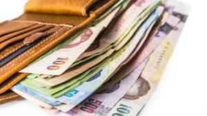 ดวงการเงิน 12ราศี ประจำเดือนมีนาคม 2559 โดย อ.คฑา ชินบัญชร