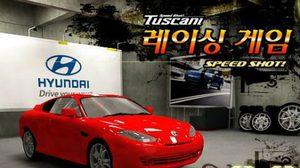 เกมส์รถแข่งทางตรง Speed Shot