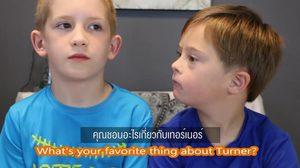 ดูกี่รอบก็ซึ้ง! เมื่อพี่ชายพูดความรู้สึกถึงน้องชายที่มีภาวะดาวน์ซินโดรม