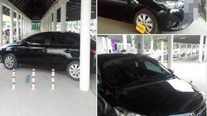 การศึกษาไม่ช่วยอะไร! แชร์ว่อน ภาพรถจอดบนทางเท้า ใน มธ.