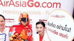 AirAsiaGo เปิดตัวแบรนด์ไอคอนใหม่ 'SUPER SAVERMAN'