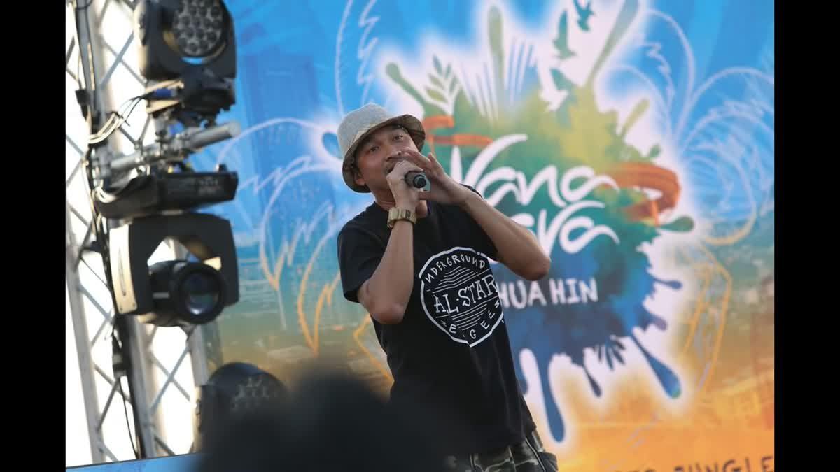 ภาพบรรยากาศจากงาน Soundwave Summer Carnival