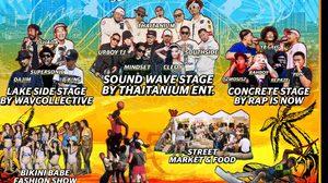 แจกบัตรฟรี!! RipCurl x Lazerface Soundwave Summer Carnival
