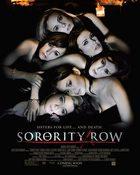 Sorority Row : สวยซ่อนหวีด