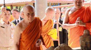 วัดชินวรารามวรวิหาร จ.ปทุมธานี ขุดค้นพบเศียรพระพุทธรูปอายุ 400 ปี