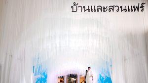 """""""เราจะไม่ลืม"""" งานบ้านและสวนแฟร์ 2017 27 ต.ค – 5 พ.ย. 2560 ณ อิมแพ็ค เมืองทองธานี"""