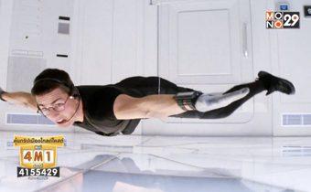 ภารกิจสานต่อ Theme Song จักรวาลหนัง Mission Impossible ได้ Lalo Schifrin มาดูแลต้นฉบับสมัยทีวีซีรีส์