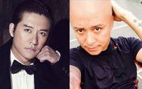 ตวน ฮุง Tuan Hung คือใคร มาทำความรู้จักหนุ่มเวียดนามปากกล้าคนนี้ซะหน่อย