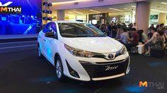 "Toyota ATIV เปิดตัวพรีเซนเตอร์ใหม่ ""BNK 48"""