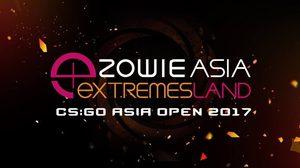 BenQ ZOWIE ส่งจอเกม XL series ในศึกการแข่งขัน eXTREMESLAND CS:GO Asia Open 2017 ที่เซี่ยงไฮ้