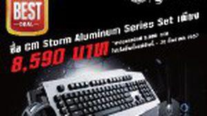 CM Storm by CoolerMaster ผู้ผลิตสินค้าเกมมิ่งเกียร์ให้กับลูกค้าทั่วโลก!!