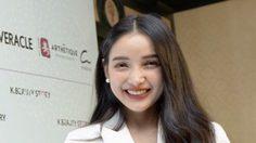 แพท ณปภา เผยเคล็ดลับความสวยใสสไตล์ที่สาวไทยต้องการ
