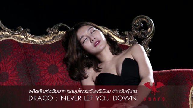 Woman On Top EP.15 ช่วง Don't do it ตอนที่ 8: 7 สัญญาณที่คุณอาจไม่มีความสุขกับ Sex
