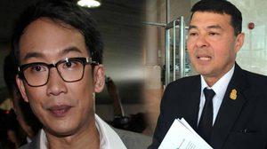 'โอ๊ค' ส่งทนายร้องยุติธรรม จี้ DSI เป็นธรรมฟอกเงินกรุงไทย