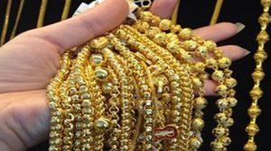 ทองปรับลง 50 บาท รูปพรรณขาย 20,600 บาท